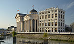 Skopje 2014 - Agency for Electronic Communications and Archeological Museum.JPG