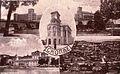 Skopje na razglednica od 1930-ti.jpg