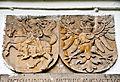 Slup Graniczny z 1545 roku w Prostkach2 B.jpg