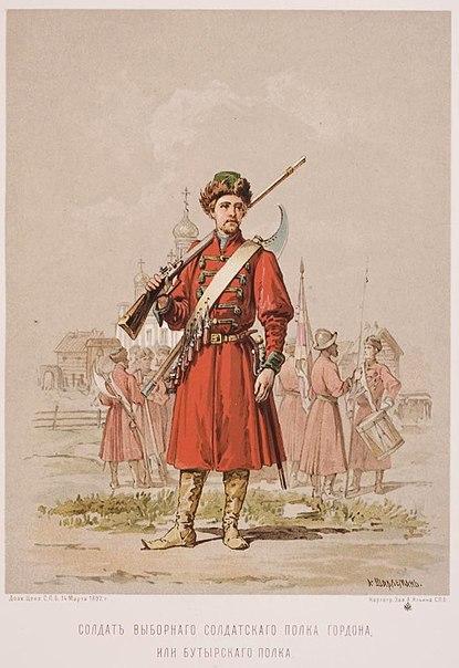 Солдат выборного солдатского полка Гордона, или Бутырского полка