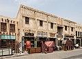 Souq Waqif, Doha, Catar, 2013-08-05, DD 22.JPG