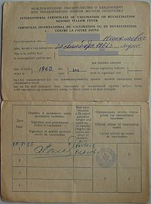 image about California Immunization Card Printable referred to as Carte Jaune - Wikipedia