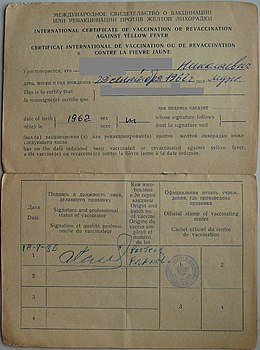 Soviet International Certificate of Vaccination or Revaccination Against Yellow Fever.