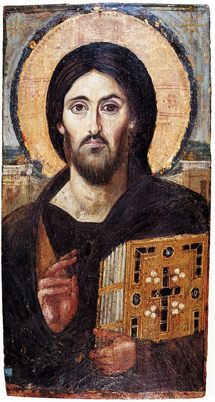The oldest surviving panel icon of Christ Pantocrator, encaustic on panel, c. 6th century, showing the appearance of Jesus that is still immediately recognised today. Spas vsederzhitel sinay.jpg