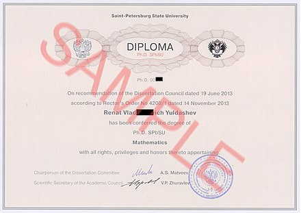 Ph.D. SPbSU certificate Spbu-phd-dimploma-sample-2013.jpg