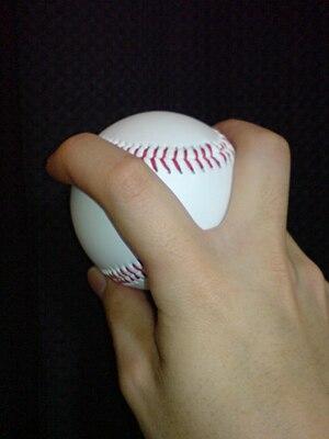 Split-finger fastball - Image: Split finger fastball 2