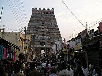 Nammalvar - Image: Srirangam temple vaikunta ekadesi 1