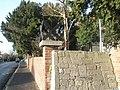St Andrew's Cross on Church Gatepost - geograph.org.uk - 638521.jpg