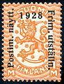StampFinland1928Scott153.jpg
