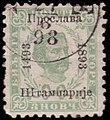 StampMontenegro1893Michel9II.jpg