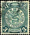 Stamp China 1910 3c.jpg