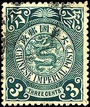 130px Stamp China 1910 3c