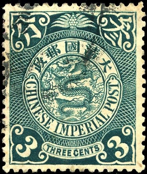 Stamp China 1910 3c
