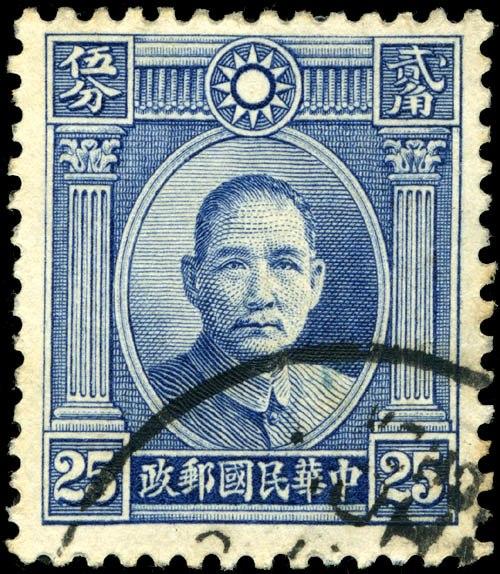 Stamp China 1931 25c