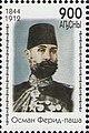 Stamp of Abkhazia - 1997 - Colnect 999809 - Osman Farid Pasha.jpeg