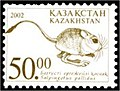 Stamp of Kazakhstan 373.jpg
