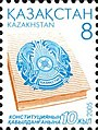 Stamp of Kazakhstan 503.jpg