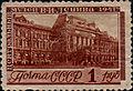 Stamp of USSR 0811.jpg