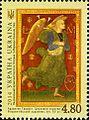 Stamp of Ukraine s1361.jpg