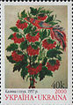 Stamps in honor of Tetyana Pata crop.jpg