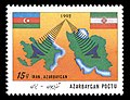 Stamps of Azerbaijan, 1993-203.jpg
