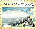 Stamps of Azerbaijan, 1995-336.jpg