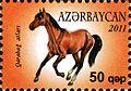 Stamps of Azerbaijan, 2011-1004.jpg
