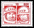 Stamps of Germany (DDR) 1965, MiNr 1098.jpg