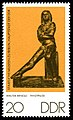 Stamps of Germany (DDR) 1976, MiNr 2142.jpg