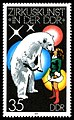 Stamps of Germany (DDR) 1978, MiNr 2367.jpg