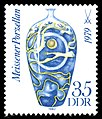 Stamps of Germany (DDR) 1982, MiNr 2670.jpg
