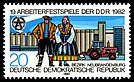 Stamps of Germany (DDR) 1982, MiNr 2707.jpg