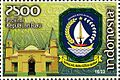Stamps of Indonesia, 059-09.jpg