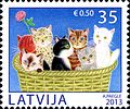 Stamps of Latvia, 2013-19.jpg