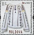 Stamps of Moldova, 2015-19.jpg