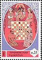 Stamps of Tajikistan, 036-02.jpg