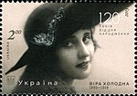 Stamps of Ukraine, 2013-53.jpg