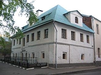 Building of the Alexander Podvorie (Moscow) - Image: Starovagankovsky 23