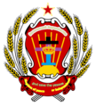 State Emblem of the Yesona PFSR.png