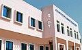 State Institute Of Plumbing And Technology, Pattamundai.jpg