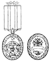 State Medal of Distinguished Service (Turkey).png