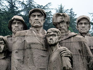 Yuhuatai Memorial Park of Revolutionary Martyrs - Image: Statues of martyrs, Nanjing