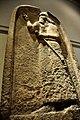 Stela of Ashurnasirpal II from the Ninurta Temple at Nimrud, Iraq, 9th century BC. The British Museum.jpg