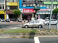 Street in Sanchong District 31.jpg