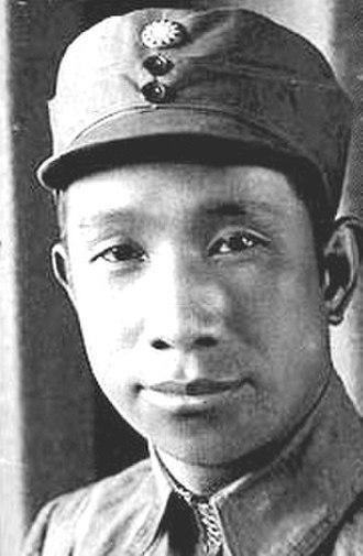 Su Yu - Su Yu in the Second Sino-Japanese War
