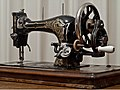 Succes vintage sewing machine.jpg