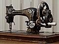 Succes vintage sewing machine.jpg