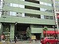 Sugamo Shinkin Bank Komagome Branch.jpg