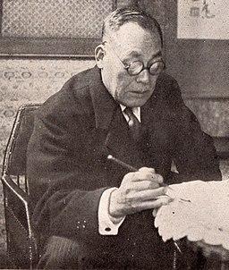 Sugiyama Sigemaru