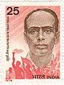 Surya Sen 1978 stamp of India.jpg